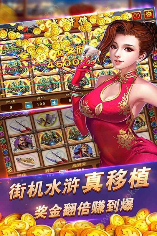 动彩连环夺宝官方唯一指定网站正版必赢亚洲56.net图4: