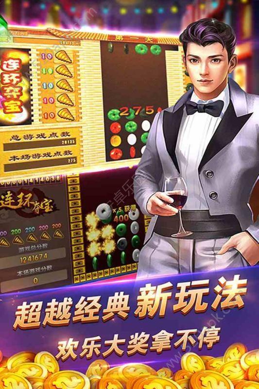 动彩连环夺宝官方唯一指定网站正版必赢亚洲56.net图2: