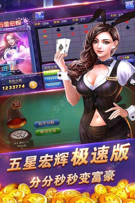 动彩连环夺宝官方唯一指定网站正版必赢亚洲56.net图5: