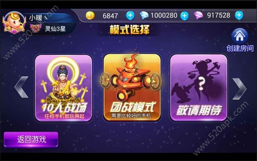 飞碟大战官方网站正版必赢亚洲56.net图5: