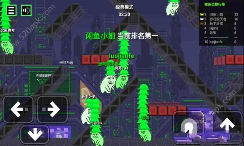 绿帽大作战官方网站正版游戏图3: