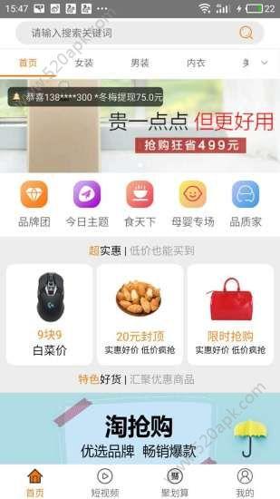 花生日记app图1