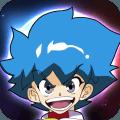 深蓝少年之雷霆激战无限钻石内购破解版 v1.0