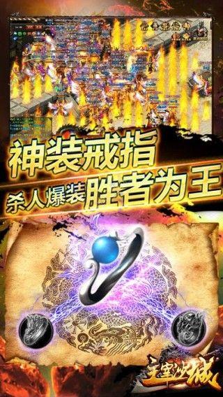主宰沙城官方唯一指定网站正版必赢亚洲56.net图1: