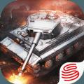 坦克连官方网站正版游戏下载安装 v1.0.16