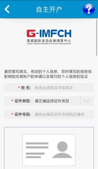 币安交易平台app下载官网版  v1.0图3
