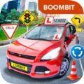 驾驶学校模拟安卓版