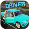 滴滴打车模拟器无限金币内购破解版(Driver Simulator) v1.0.6