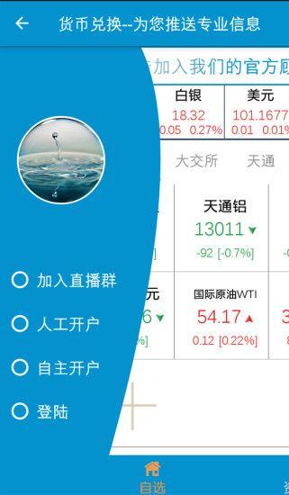 币安交易平台app下载官网版  v1.0图1