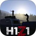 H1Z1手游官网最新安卓版下载 v1.0