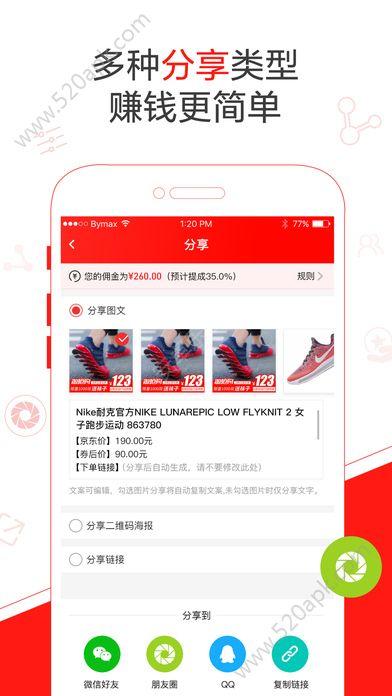 京粉app图3