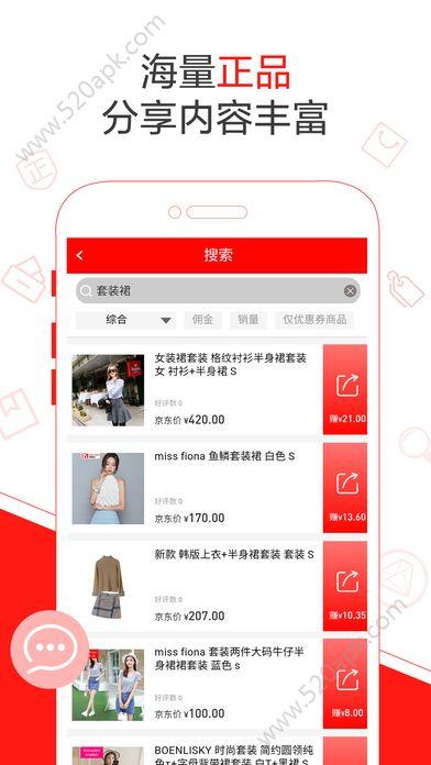 京粉app图2
