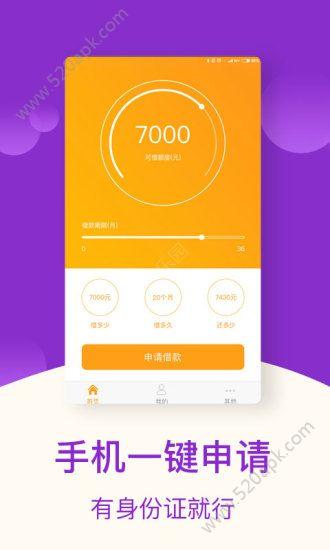 小周钱庄app官方安卓版图片1