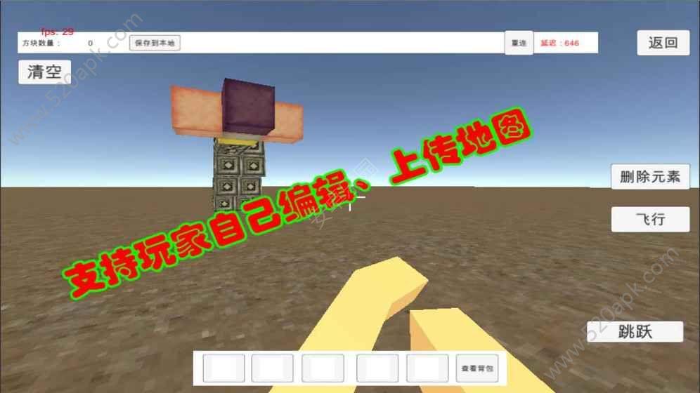 绝地沙盒竞技官方网站正版游戏安装  v1.0图5