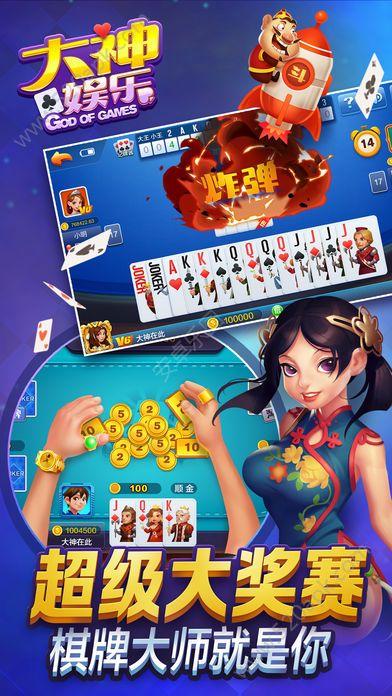 大神娱乐官方唯一指定网站正版必赢亚洲56.net图3: