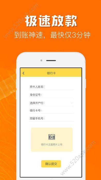蚂蚁花钱呗贷款平台app官网版下载  v1.0必赢亚洲56.net手机版版图4