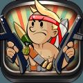 求生之战手游九游版 v1.0
