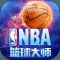 NBA篮球大师官方网站正版必赢亚洲56.net v1.2.0
