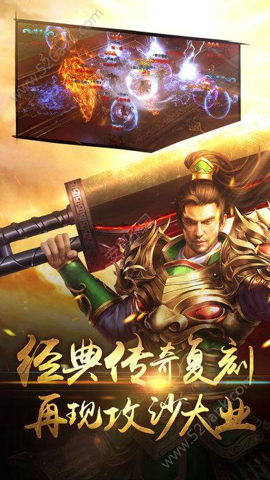 血色逐鹿中原官方网唯一指定网站正版游戏图3: