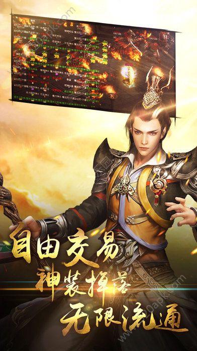血色逐鹿中原官方网唯一指定网站正版游戏图1: