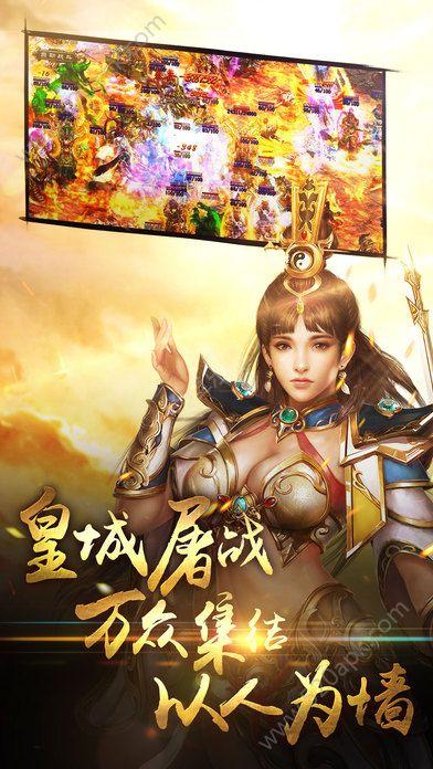 血色逐鹿中原官方网唯一指定网站正版游戏图4: