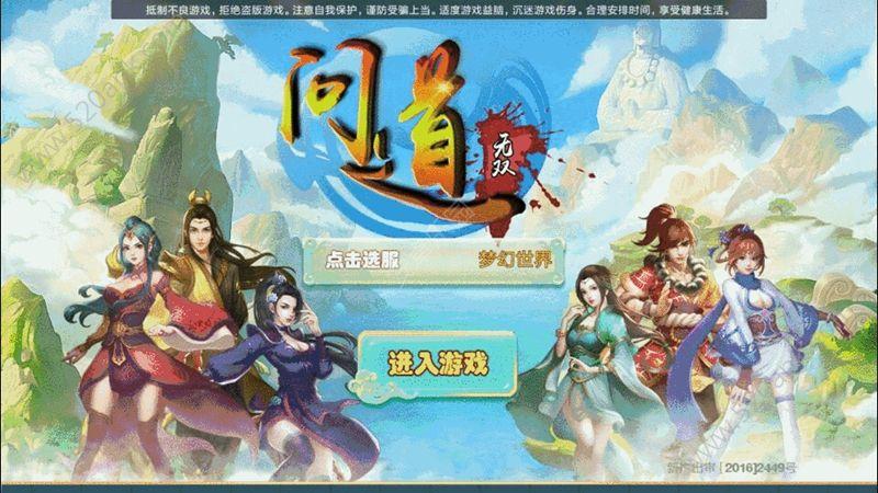 新濠官网:代外青青大草