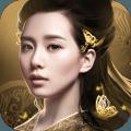 醉玲珑手游官网安卓版 v1.1.3
