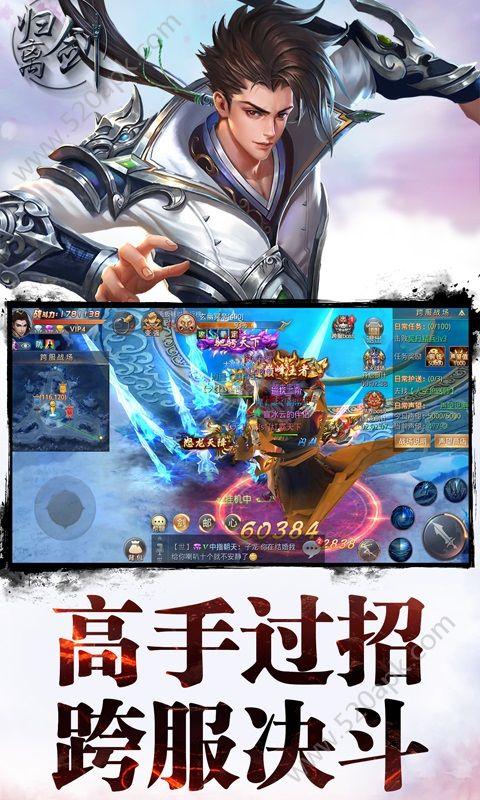 归离剑56net必赢客户端九游版必赢亚洲56.net手机版必赢亚洲56.net图3: