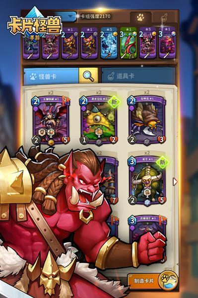 卡片怪兽有哪些特色技能?特色技能讲解[图]