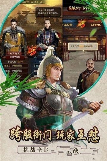 一品官老爷必赢亚洲56.net手机必赢亚洲56.net手机版版下载图3: