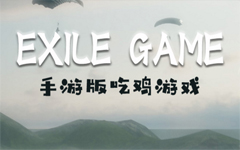 exile game