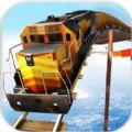空中火车无限金币中文汉化破解版(Impossible Trains) v1.3