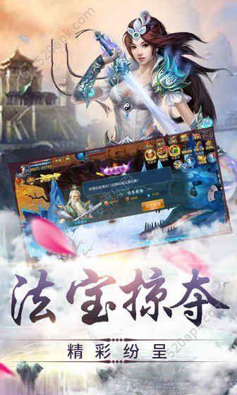 侠义2手游最新下载九游版  v1.0图1
