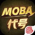 网易代号moba阴阳师手游官方体验服正式版下载 v1.0