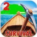 海洋生存3D最新版2.0游戏下载安卓版(OceanSurvival2) v2.0