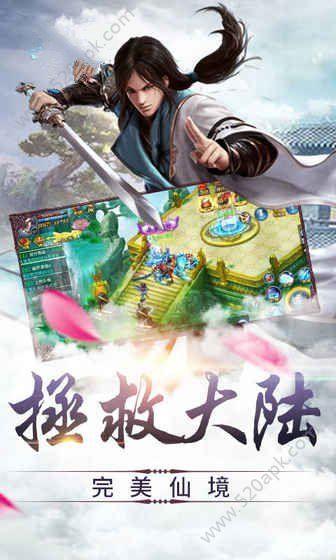 侠义2手游最新下载九游版  v1.0图2