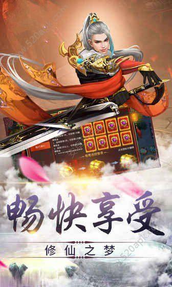 侠义2手游最新下载九游版  v1.0图3