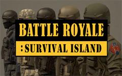 混战生存岛