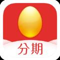 金蛋分期官方版app下载 v1.0.0