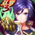 龙王传说斗罗大陆3官方唯一指定网站正版游戏 v1.1.0