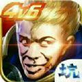 王者农药游戏安卓版下载 v2.9.3
