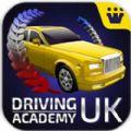 英国驾驶学校无限金币汉化中文破解版(DA UK) v1.0