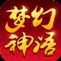 梦幻神语手游官网最新下载安卓版 v1.0.0.1