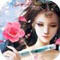 龙骑传说手游官方正式下载安卓版 v1.0