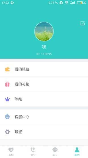 虾播直播手机版app下载  v1.1.1图2