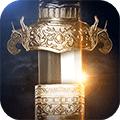 益玩剑芒官方唯一正式版游戏下载安装 v1.0