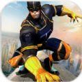 超级豹英雄飞跃城市无限资源内购中文破解版(Super Panther Flying Hero City Survival) v1.1