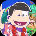 阿松贪婪尼特岛游戏官方正式版下载 v1.0