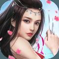 武侠大逃杀官方唯一指定正版必赢亚洲56.net v1.0
