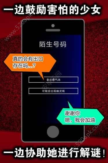 声之寄托官方必赢亚洲56.net最新必赢亚洲56.net手机版版下载安装图1: